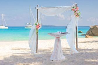 Love Gate Wedding Package
